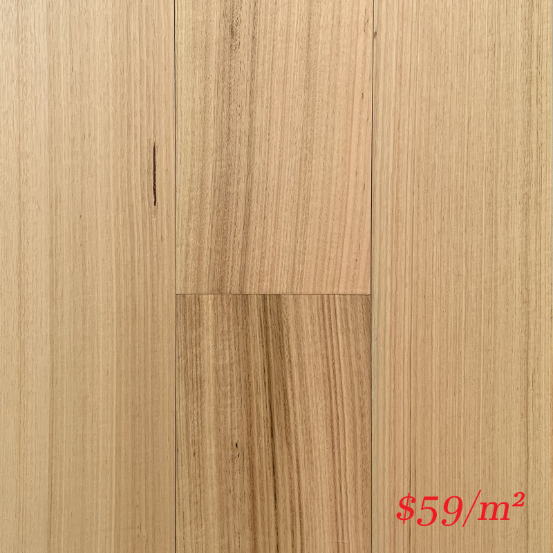SUNSTAR ENGINEERED RIGID CORE TIMBER FLOOR - 1904 TASMANIAN OAK