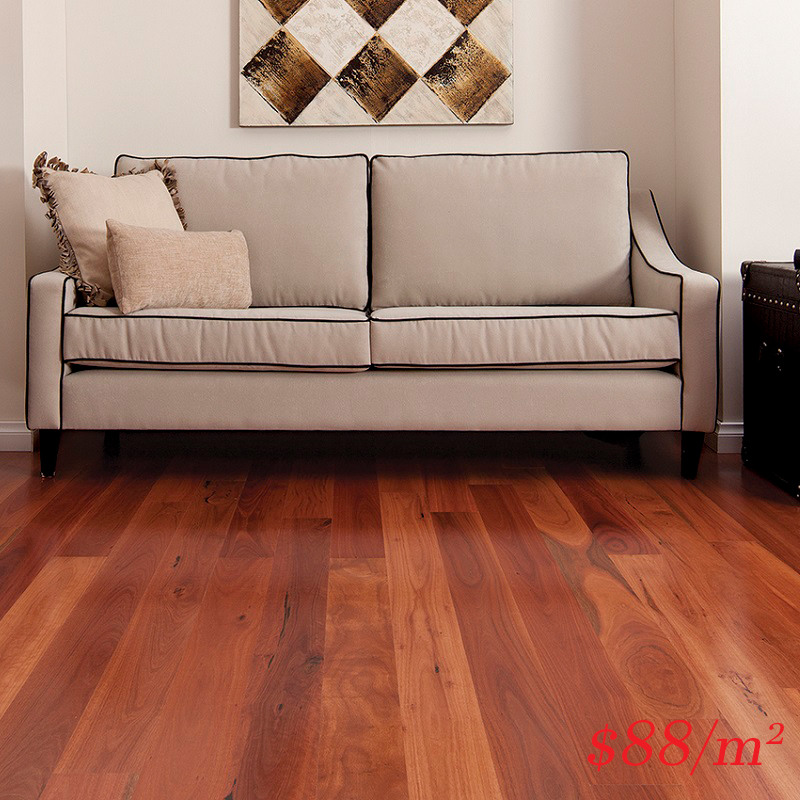 Barrington Australian Timber Hardwood Range - 127mm Sydney Blue Gum Gloss